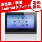 Android タブレット 本体 / 7インチ アンドロイド 送料無料