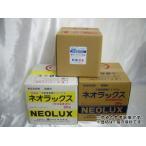 ネオラックス 20Kg 12% QB 次亜塩素酸ナトリウム 低食塩 介護