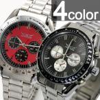 自動巻き腕時計 メンズ腕時計 マルチカレンダー デイデイト 日付表示 メタルベルト 男性用 JARAGAR ジャラガー BCG39