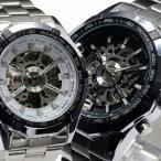 自動巻き腕時計 メンズ腕時計 フルスケルトン メタルベルト 男性用 WINNER ウィナー BCG89