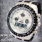 アナデジ デジアナ ダイバーズウォッチ風 メンズ腕時計 HPFS584-SVBK アナログ&デジタル 3気圧防水 ラバーベルト クロノグラフ カレンダー 送料無料