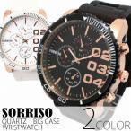 お一人様2点限りセール特価 腕時計 メンズ腕時計 超ビッグケース ラバーベルト フェイククロノグラフ フェイクダイアル クォーツ 男性用 JH33 SRF4