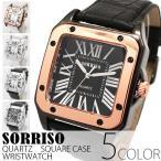腕時計 メンズ腕時計 スクエアケース ローマ数字 シンプル文字盤 PUレザーベルト クォーツ 男性用 SRHI9