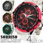 Yahoo!腕時計 雑貨のSPRING STATE腕時計 メンズ腕時計 SORRISO 輝くLEDイルミネーション デカごつフェイクダイヤルクロノグラフ メタルベルト シンプル機能 クォーツ 男性用 SRF024