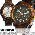 今ならポイント15倍 日本製シチズンミヨタムーブ腕時計 メンズ腕時計 SORRISO べっ甲 フェイクダイヤルクロノグラフ メタルベルト CITIZEN MIYOTA 男性用 SRHI14