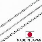 日本製 品質保証付き シルバー925 ベネチアン アズキ 小豆 フレンチロープ 純銀製チェーン