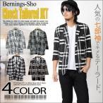 テーラードジャケット メンズ シェパードチェックテーラードジャケット タータン クランタータン 七分袖 7分袖 チェックジャケット