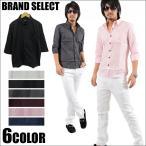 シャツ メンズ カラー5分袖無地ボタンダウンシャツ デュエ ロールアップ パステル ブラック ピンク グレー ワイン ネイビー ホワイト 黒 灰 桃 紺 紫 白