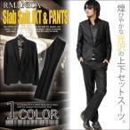 スーツ メンズ セットアップ 上下セット ピークド1Bシャイニーセットアップスーツ RMANICA レオパード 裏地 豹柄