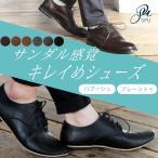 革靴 メンズ オックスフォード バブーシュ シューズ 本革 (スウェード / スエード) 抗菌防臭 & 撥水加工 防臭 消臭 防水 耐水 レザー