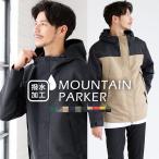 ボリュームネック ジャケット メンズ T/C素材 ジップ ハイネック スタンドネック 男性 メンズ