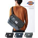 通勤・通学から旅行まで、大容量で使えるメッセンジャーバッグ
