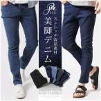 メンズ パンツ メンズファッション 春 夏 綿麻 ストレッチ デニムパンツ アンクル デニム ジーンズ SPU スプ