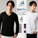 ショッピングカットソー 【セール対象】ナノテック&吸湿発熱V/Cネック機能性長袖カットソー Buyer's Select