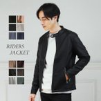 シングルライダースジャケット スムースレザー リアルタッチスエード ジャケット メンズ リアルタッチレザー