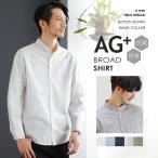 ネルシャツ & カットソー 2点セット メンズ スリムシルエット Tシャツ 長袖