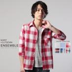 旬の春夏スタイルが手に入るシャツ+半袖カットソーセット