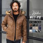 ダウンジャケット メンズ アウター ファー付き WET-PU レザー 防寒 秋冬 予約販売・10月末頃発送予定