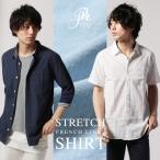 風通し爽やか。サラリと肌触りの優しいフレンチリネンシャツ