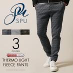 冬用 ジョガーパンツ メンズ 暖か 高性能素材 サーモライト フリース ツイード 防寒