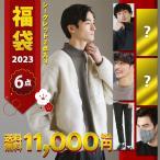 福袋 2018 メンズファッション SPU 7点入り 新春福袋 A・B・C 【アウター/ニット/パンツ入り確定】