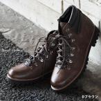 户外鞋 - フェイクレザー サイドジップ マウンテンブーツ BuyersSelect