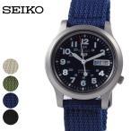 腕時計 ユニセックス 日本製 SEIKO5 オートマチック 腕時計 AUTOMATIC セイコーファイブ ミリタリーウォッチ メンズ レディース 男性 女性