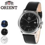 海外モデル 自動巻き AUTOMATIC レザーベルト 腕時計 逆輸入 ORIENT オリエント