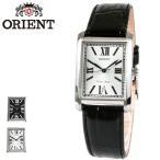 海外モデル クオーツ レザーベルト 腕時計 逆輸入モデル レクタンギュラー ローマインデックス ORIENT オリエント