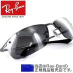 レイバン RayBan 3183-004-82 偏光サングラス バネ丁番 専用ケース付 スマート スポーティ B'z 定番モデル