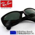 レイバン RayBan 新作 サングラス RB4101F-601-71 黒 定番 グリーンフィット 芸能人 俳優 JACKIE OHH モード ブラック 軽量