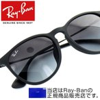 レイバン RB4171F-622-8G サングラス 小物 エリカ UVカット 定番 メンズ 人気 ロゴ 紫外線 RayBan クラシカル 軽量 カジュアル 細身 マット
