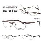 【国内正規品】【日本製】GLIDER グライダー チタン Gull Wing 跳ね上げ式 メガネフレーム GD-2001 度付き対応