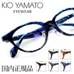 キオヤマト メガネフレーム KP-J25 50サイズ フォックス ブラック カーキデミ レディース 女性用 KIOYAMATO 眼鏡フレーム めがねフレーム