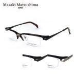 マサキマツシマ MF1197 1 57サイズ メガネ  度付き 度なし めがね titan 紳士 メンズ 伊達眼鏡 Masaki Matsushima フルリム 男性 ビジネス 日本製