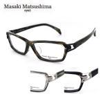 マサキマツシマ メガネ 度付き MF1198 セル フルリム ブラック めがね セル 眼鏡 メンズ シャープ メンズ Masaki Matsushima フルリム 男性 ビジネス 日本製