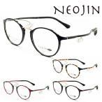 ネオジン メガネ 鯖江 老眼鏡 おしゃれ NJ3104 NEOJIN 鼻パッドがない 跡がつかない 化粧が落ちない メンズ レディース 眼鏡フレーム ラウンド 50サイズ