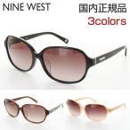NINE WEST サングラス NW601SAF 59サイズ ブラック ナインウェスト レディース 女性用 UVカット