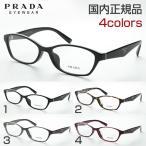 プラダ PRADA 度付き PR-02SV メガネ スリム 高級感 めがね ブランド シンプル 伊達眼鏡 ロゴ イタリア製 お洒落 シック スマート フォーマル 細身