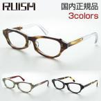 RUISM 度付き RD-003 メガネ 日本製 かしめ蝶番 国産 めがね 紳士 職人 ハンドメイド 伊達眼鏡 ルイズム 大きめサイズ 幅広 ユニセックス 継手 2色