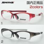 Yahoo!スカッシーSWANS スワンズ SWF-610 メガネフレーム スポーツ 眼鏡 めがね 度付き サングラス ケース付 ジョギング ウォーキング 登山 ドライブ 運転 自転車