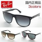 レイバン RB4147 サングラス ミラー ラバー UV 定番 メガネ 人気 ロゴ 紫外線カット RayBan ハイストリート カジュアル スマート セル