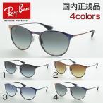 レイバン RB3539 サングラス 薄型 レディース UVカット 定番 メンズ 人気 ロゴ 紫外線 RayBan 鼻パッド スリム ボストン カジュアル ミラー