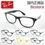 レイバン 度付き RX4223V メガネ 折り畳み コンパクト めがね 伊達眼鏡 サングラス おしゃれ RayBan フォールディング 黒セル 便利 4105 スリム