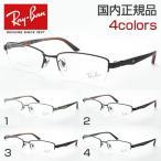 レイバン 度付き RX8736D メガネ セル マット スマート めがね 伊達眼鏡 マット 紳士 鼻パッド RayBan シンプル カジュアル スクエア チタン 丁番