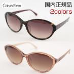 カルバンクライン 4282SA 全2色 サングラス デミブラウン CK メンズ UVカット Calvin Klein レディース ZIS zilds