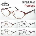 ヴィヴィアンウエストウッド 5103 度付き メガネ メタル  モチーフ 眼鏡 バッグ 小物 めがね メンズ Vivienne Westwood 女子 カモ 迷彩 おしゃれ ロゴ