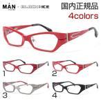 A MAN of ULTRA×BLACK ICE US703F メガネ 度付き 特撮 ウルトラマン 眼鏡 アイスラッガー コラボ ウルトラセブン 変身 ブルーライトカット 限定商品