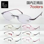 サンエアーフレックスシャドー サングラス 薄 QVC 重さ11g 通販 PCメガネ 軽い デパート UV ブルーライトカット 軽量 ショップジャパン 紫外線カット