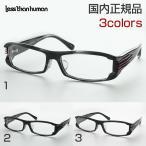 レスザンヒューマン WalterED メガネ 度付き クロセル めがね 紳士 メンズ 伊達眼鏡 ビジネス Lessthanhuman 国産 メタルパーツ 個性